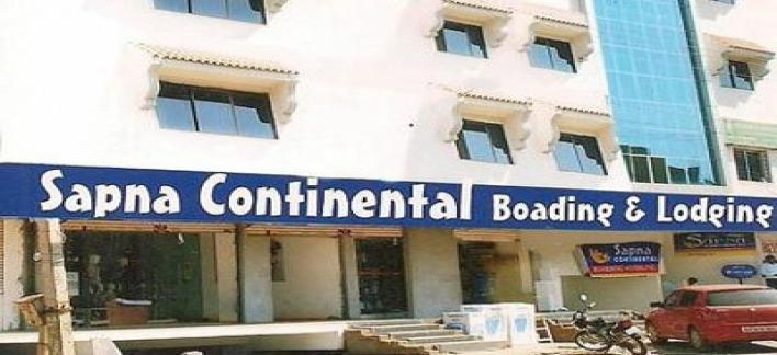 Sapna Continental Hotel Property View