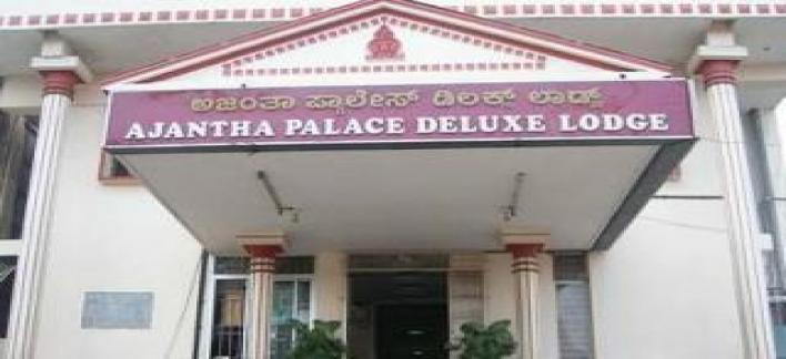 Hotel Ajantha Palace Property View