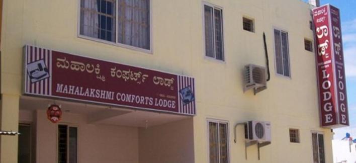 Mahalakshmi Comfort Property View