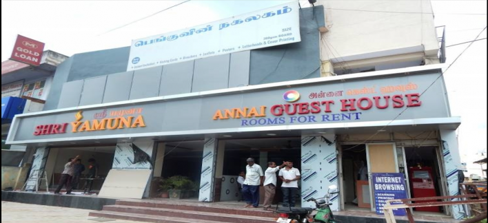 Annai Guest House Property View