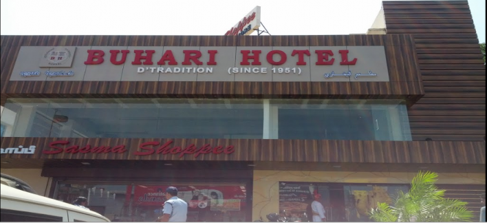 Buhari Royale Boutique Hotel Property View