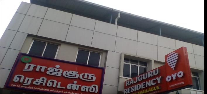 Rajguru Residency Property View