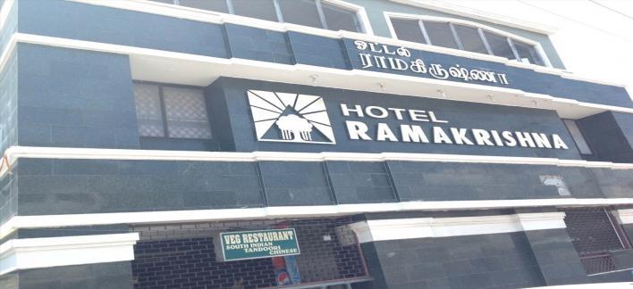 Hotel Ramakrishna Property View