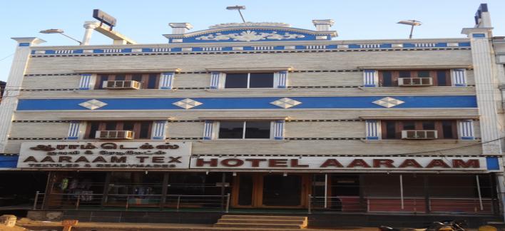 Aaram Hotel Property View