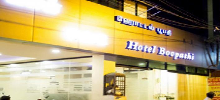 Boopathi International Hotel Property View