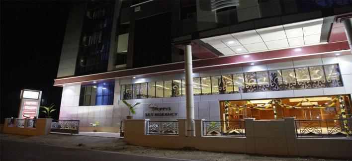 Hotel Vinayaga - Kumbakonam Property View