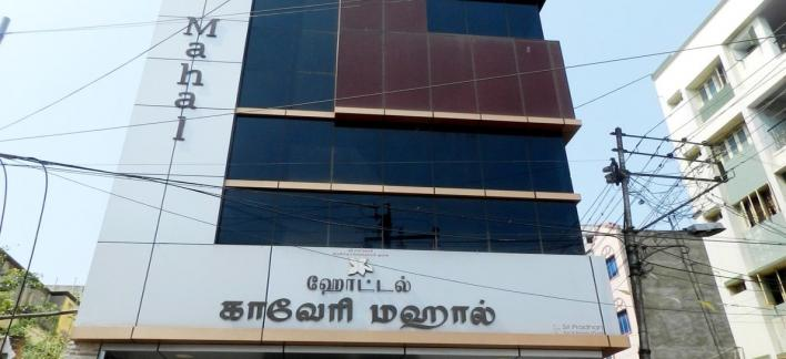 Hotel Kaveri Mahal Property View