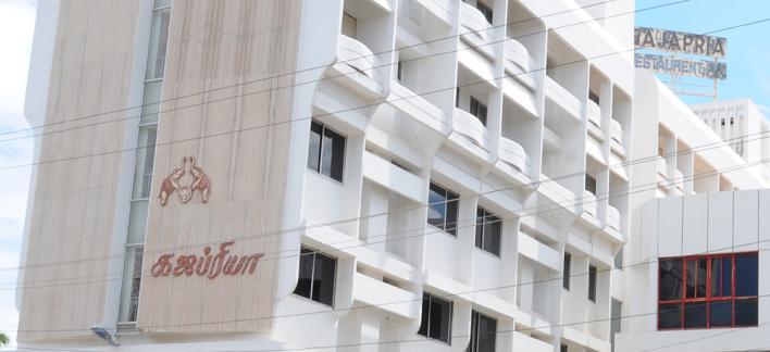 Hotel Gajapria Property View
