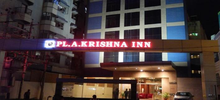 Pla Krishna Inn Hotel Property View