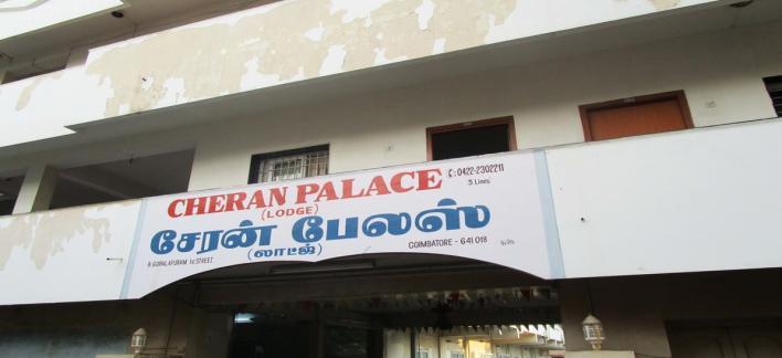 Cheran Palace Lodge Property View