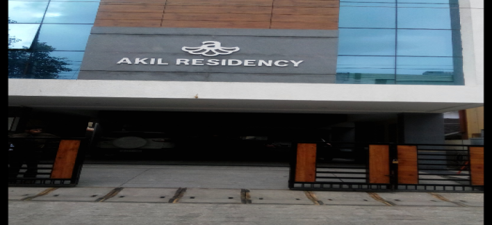 Hotel Akil Residency Property View