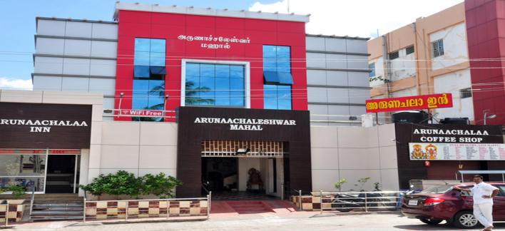 Arunaachalaa Inn Property View