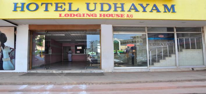 Hotel Udhayam Property View