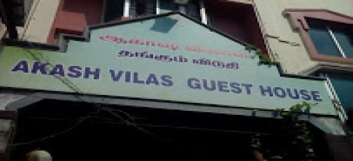 Akash Vilas Guest House Property View