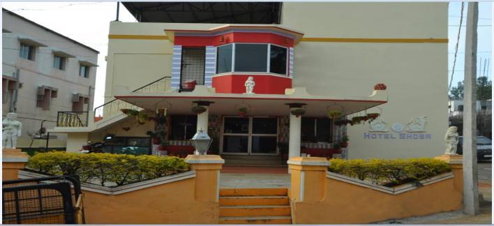 Hotel Shoba Property View