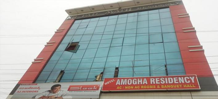 Hotel Amogha Residency Property View