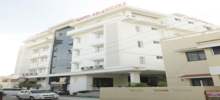 Hotel Abi Krishna Property View